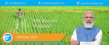 PM KISAN (Pradhan Mantri Kisan Samman Nidhi)