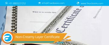 Non-creamy Layer Certificate