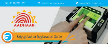 Udyog Aadhar Registration Guide