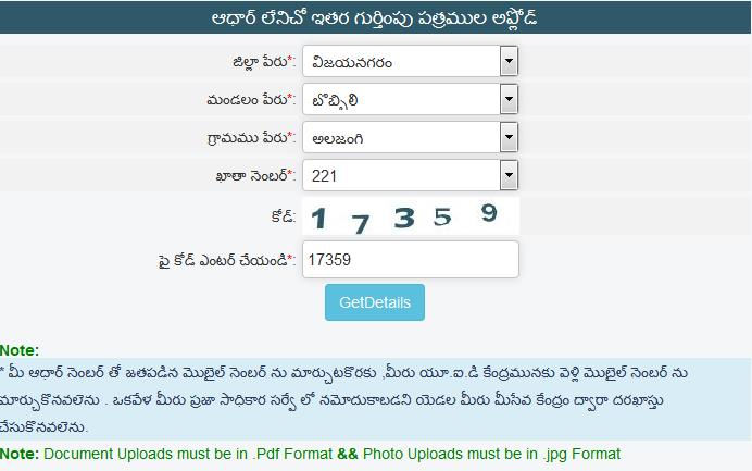 Mobile Number Linking based on Identity Documents