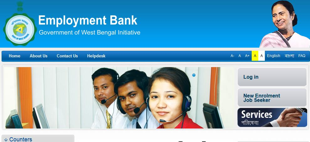 West Bengal Employment Bank Official Website