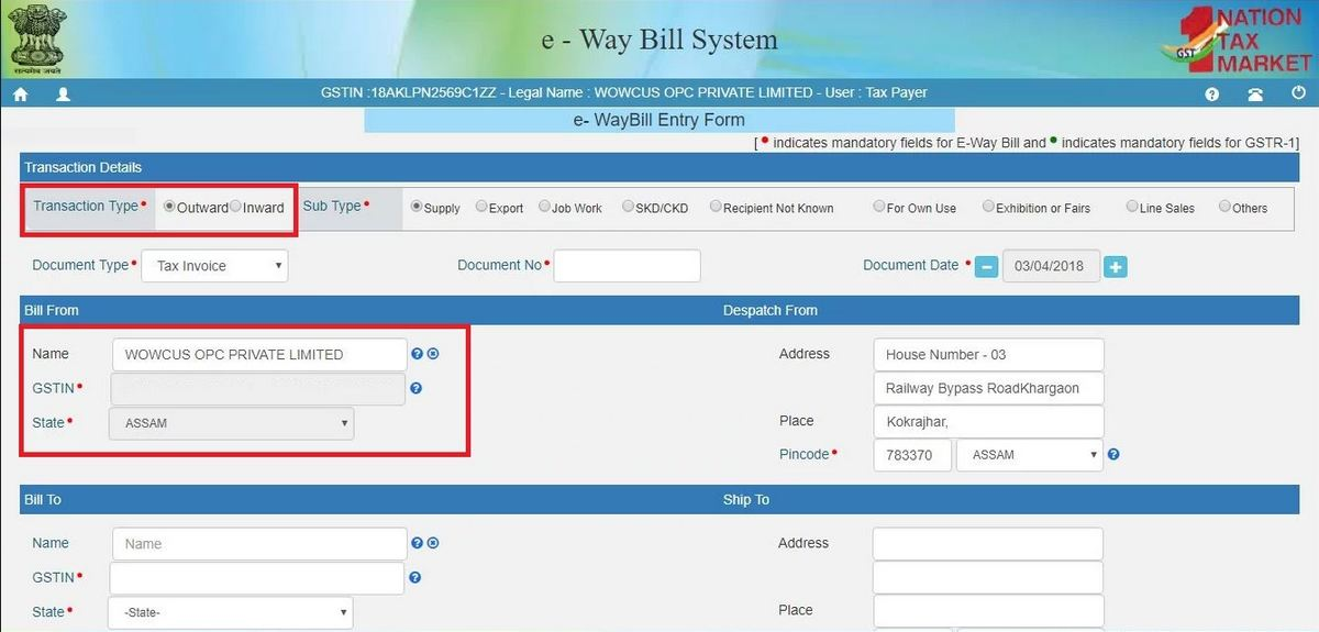 E-Way Bill Entry Form – Generate E-Way Bill